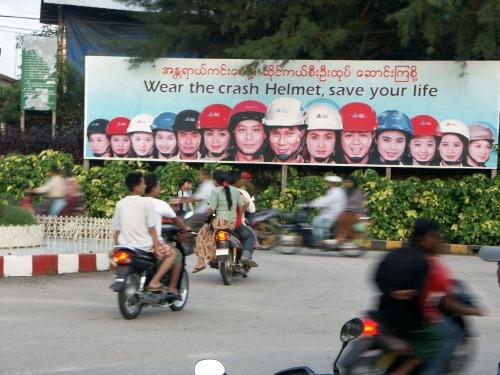 Mya_helmet_sign