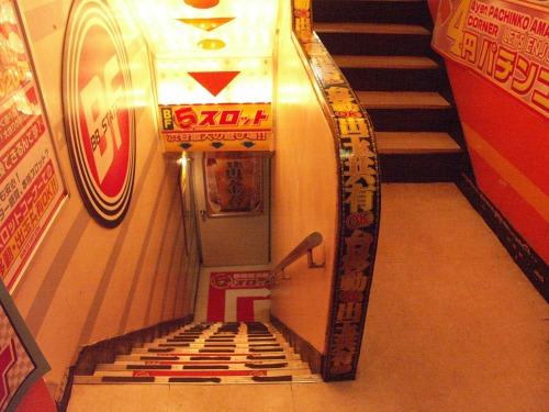 Shibuya_stairwell_56