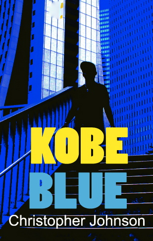 Cj-book_kobeblue-select3-a-201