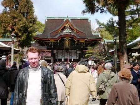 At_Kitano_tenmangu_in_Kyoto
